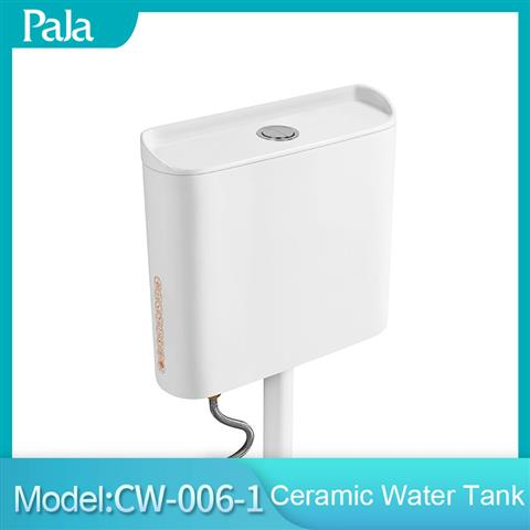 Ceramic Water Tank CW-006-1